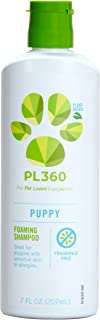 PL360 Foaming Puppy Shampoo Sulfate Free Hypoallergenic, Fragrance Free, 7 Ounces