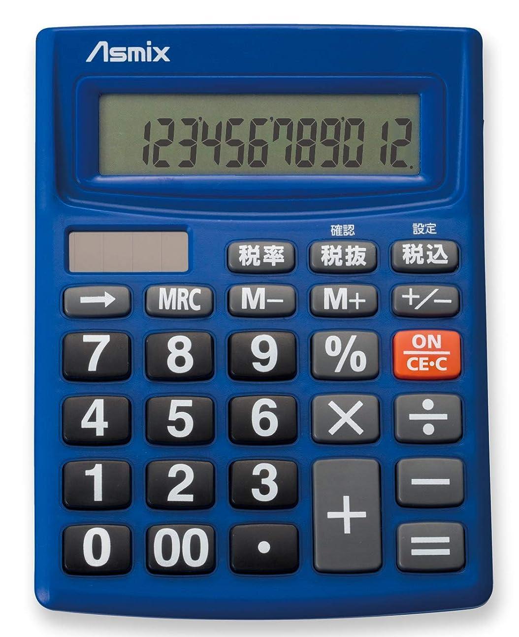 規模切り離す登録アスカ 電卓 税計算 C1234B ブルー 12桁