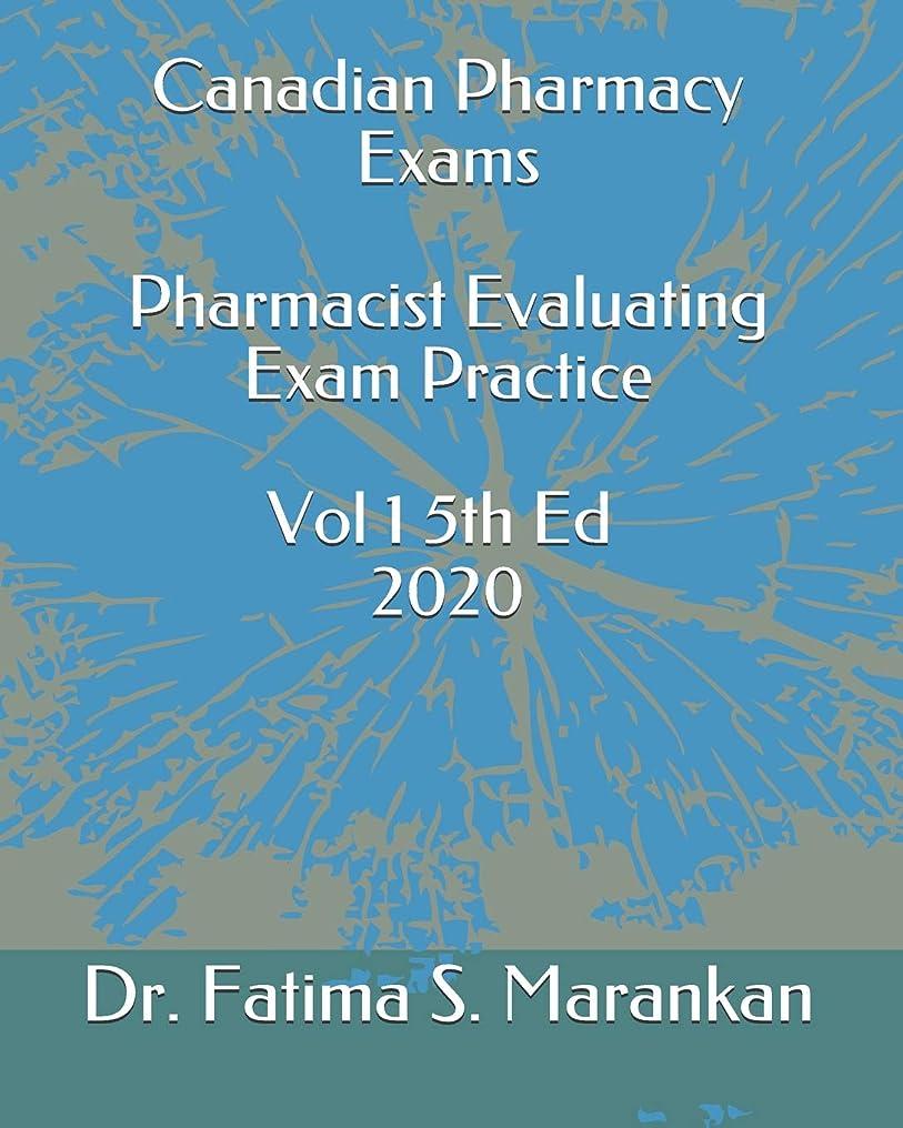 アシスト悲惨な人物Canadian Pharmacy Exams – Pharmacist Evaluating Exam Practice Volume 1 5th Ed 2020