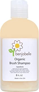 Benjabelle Brush Shampoo (8oz)