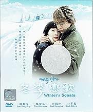WINTER'S SONATA - COMPLETE KOREAN TV SERIES ( 1-20 EPISODES ) DVD BOX SETS