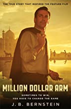 Best million dollar arm book Reviews