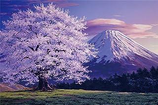 1000ピース ジグソーパズル 富士山 桜満開のころ(EVENTUAL PAYSAGE)(50x75cm)