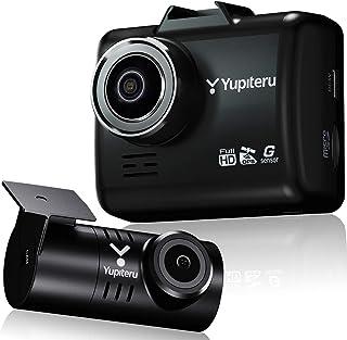 ユピテル 前後2カメラ ドライブレコーダー Y-200R 前後200万画素 Full HD ノイズ対策済 夜間画像補正 SONY製CMOSセンサー STARVIS ™搭載 LED信号対応 専用microSD(16GB)付 3年保証 GPS Gセ...