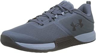 Under Armour Men's Tribase Thrive Cross Trainer