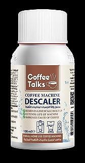 مزيل الترسبات لماكينة تحضير القهوة من كوفي توكس، 100 مل