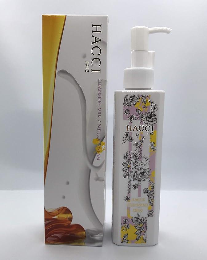 前進技術予知HACCI(ハッチ)クレンジングミルク パピヨンドリーム クチュールヴェール 190mL