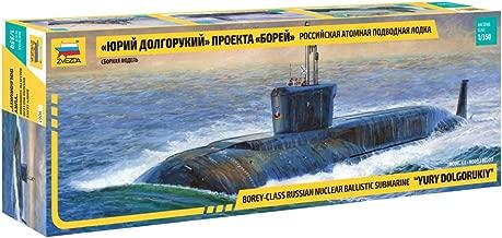 1 48 submarine