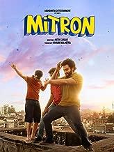 Best kunal movies tamil Reviews