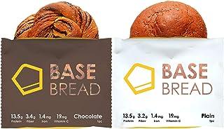 BASE BREAD ベースブレッド プレーン8個 チョコレート8個 ハーフセット 完全食 完全栄養食 食物繊維