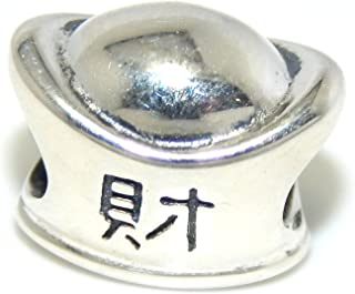 ICYROSE Solid 925 Sterling Silver Chinese Fortune with Characters Charm Bead for European Snake Chain Bracelets