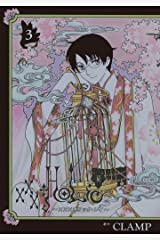 ×××HOLiC・戻(3) (ヤングマガジンコミックス) Kindle版