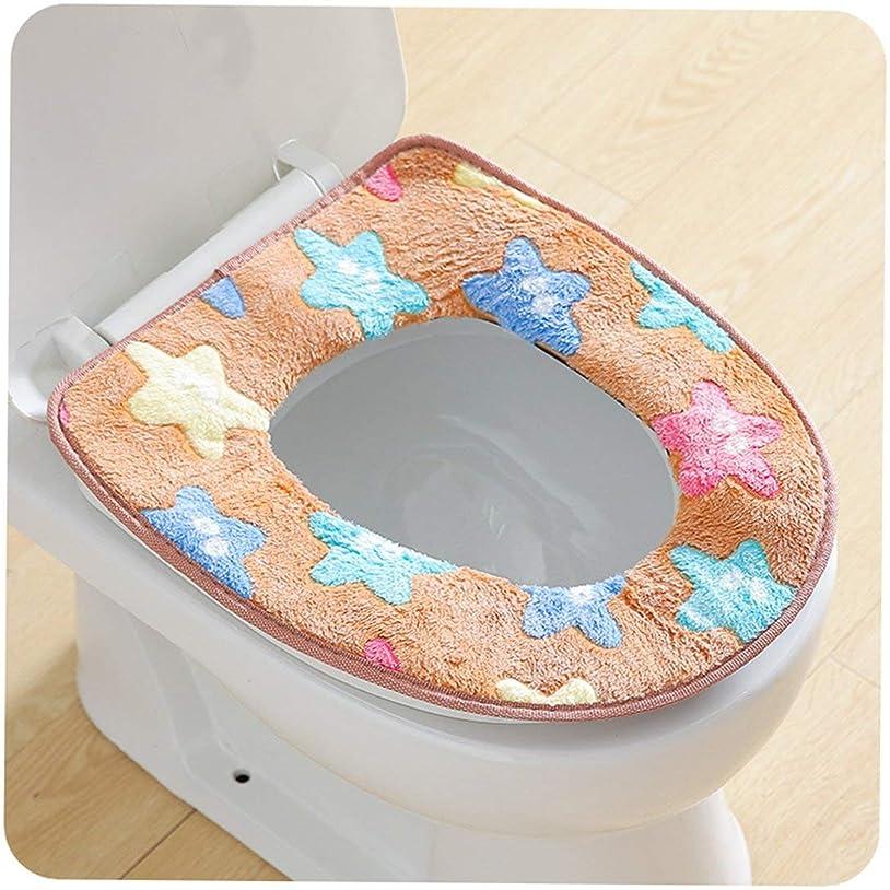 求人とげ満員Swiftgood 浴室トイレ席クローゼット洗えるソフトウォーマーマットカバーパッドクッション
