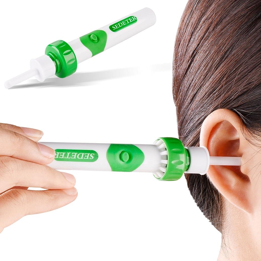 強盗排除するダイヤルSEDETER 新しい製品 電動 耳かき 吸引/耳掃除/みみかき/ポータブルイヤワックス 除去キット