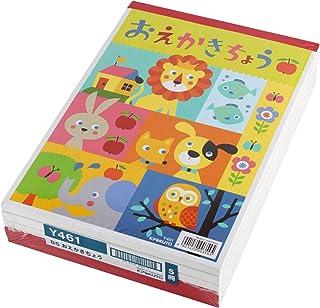 キョクトウ おえかき帳 B5 5冊束 ぬりえ付 Y461