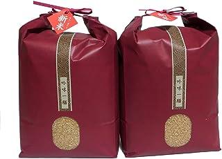 兵庫県産 無農薬 ミルキークイーン 10kg 玄米 1等 平成30年産