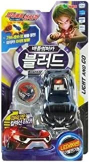 Watchcar Power battle Bumpercar Blood battle car