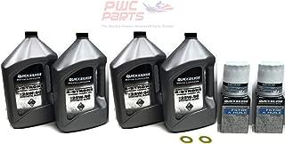 MERCURY VERADO Quicksilver TWIN ENGINE Oil Change Kit for VERADO L6 200/225/250/275/300HP