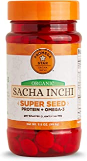 Promega Star - Organic Sacha Inchi Super Seeds - Dry Roasted - Lightly Salted Seeds -Nut Free - Gluten Free - Vegan - Non GMO (Single)