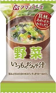 アマノフーズ いつものおみそ汁 野菜 10g×10個