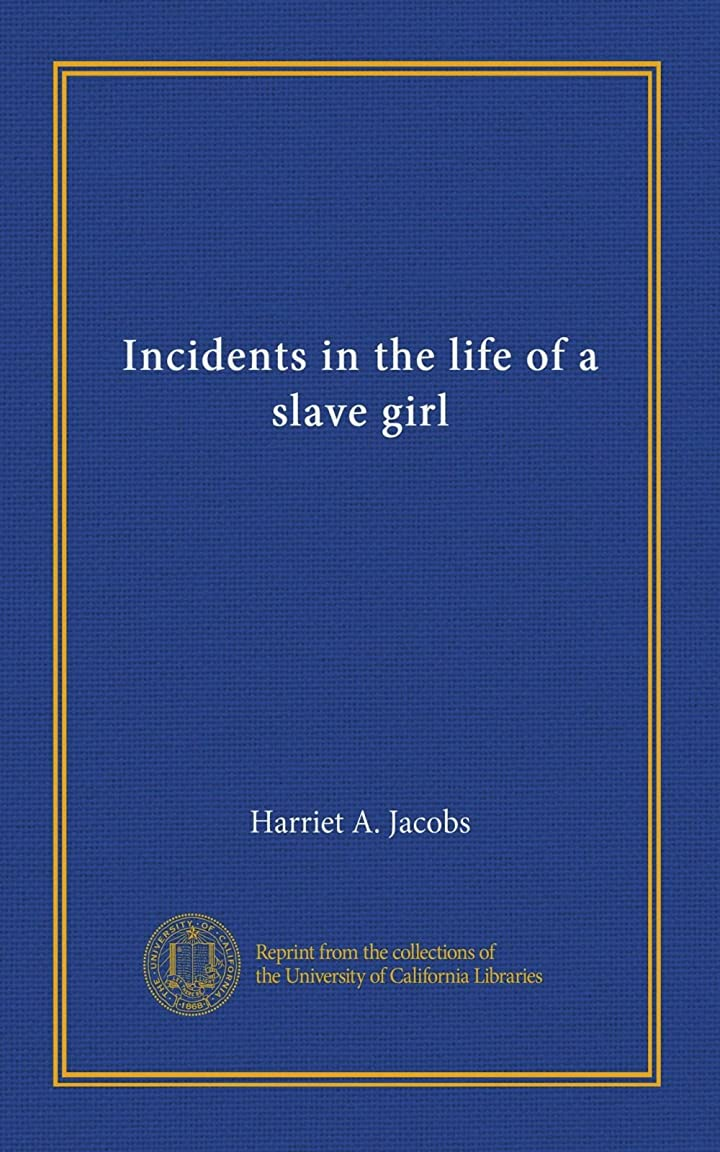 結論目的アヒルIncidents in the life of a slave girl