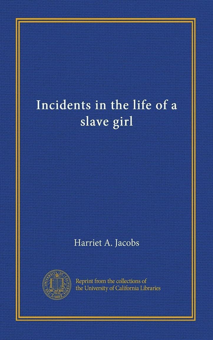早く融合実行Incidents in the life of a slave girl
