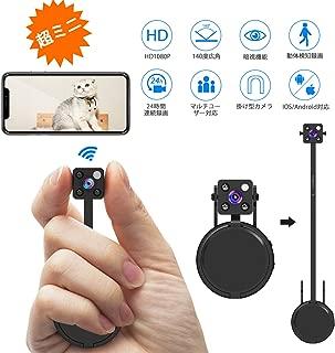 超小型 隠しカメラ WiFiカメラ Jayol 1080P超高画質 ネットワークミニカメラ リアルタイム遠隔操作 分離式 防犯カメラ 動体検知 暗視機能 iPhone/Android/iPad対応 遠隔監視 長時間 録画 日本語取扱説明書