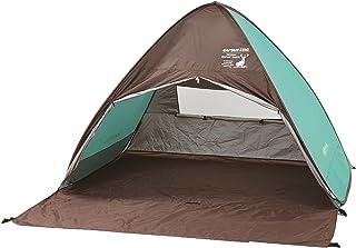 キャプテンスタッグ(CAPTAIN STAG) サンシェード ビーチテント テント CSシャルマン ポップアップテント フルクローズ