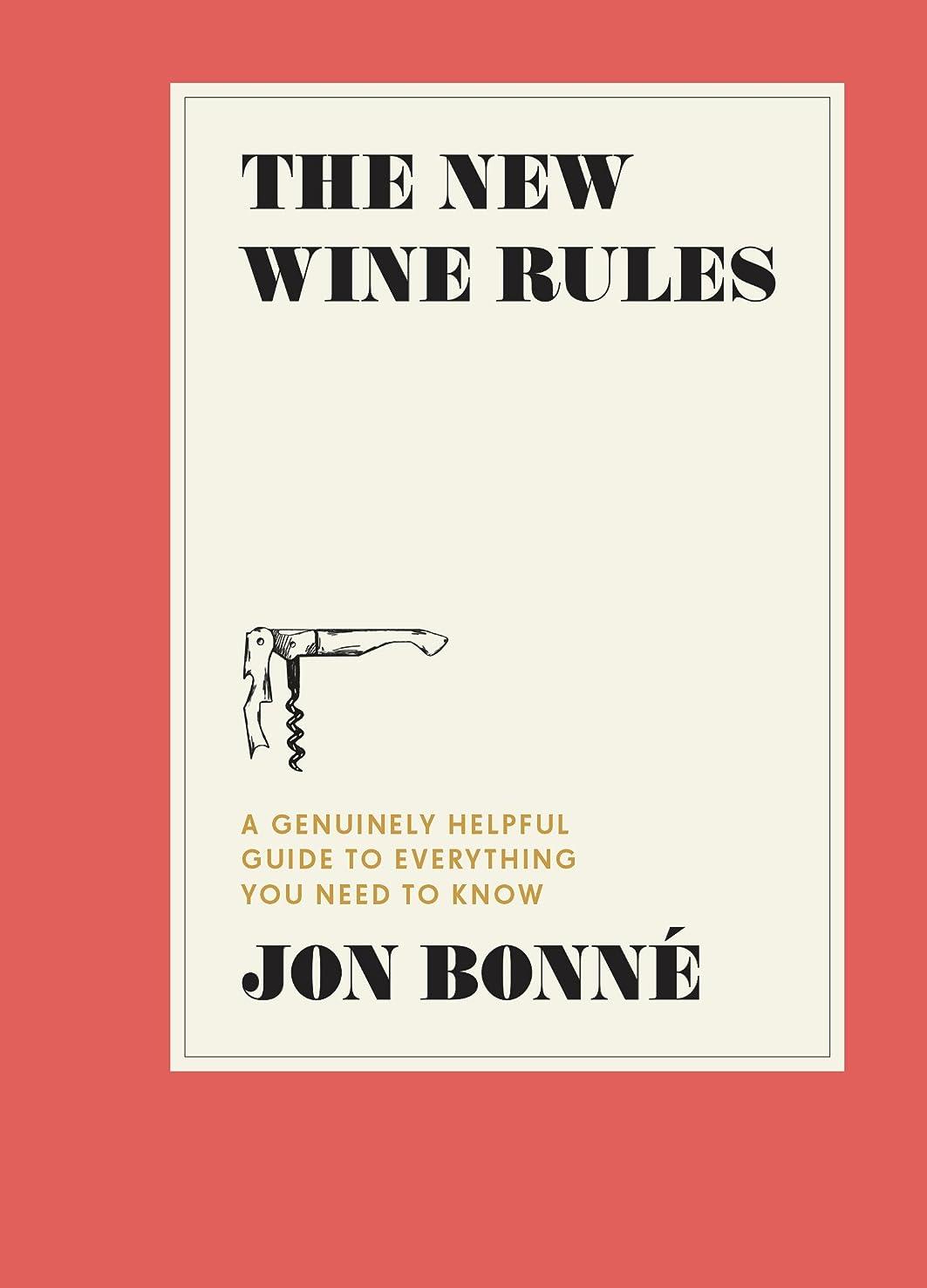 サドル明るくするインフルエンザThe New Wine Rules: A Genuinely Helpful Guide to Everything You Need to Know (English Edition)