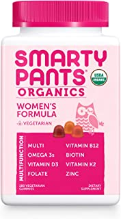 Daily Organic Gummy Women's Multivitamin: Vitamin C, D3 & Zinc for Immunity, Biotin for Hair & Skin, Omega 3 Fish Oil, B6,...