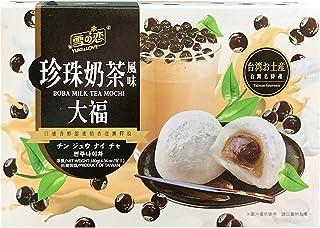 YUKI/LOVE Boba Milk Tea Mochi, 6.36 Oz