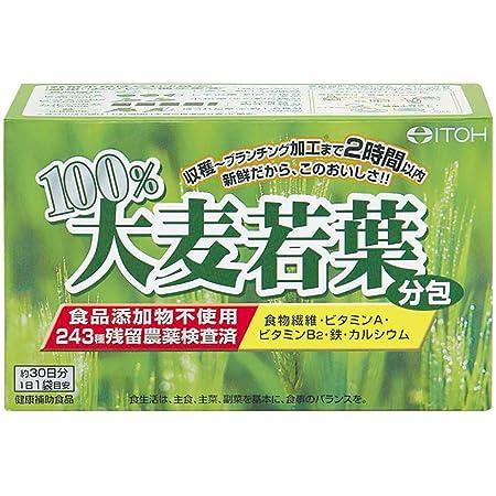 井藤漢方製薬 100%大麦若葉(分包) 約30日分 3gX30袋