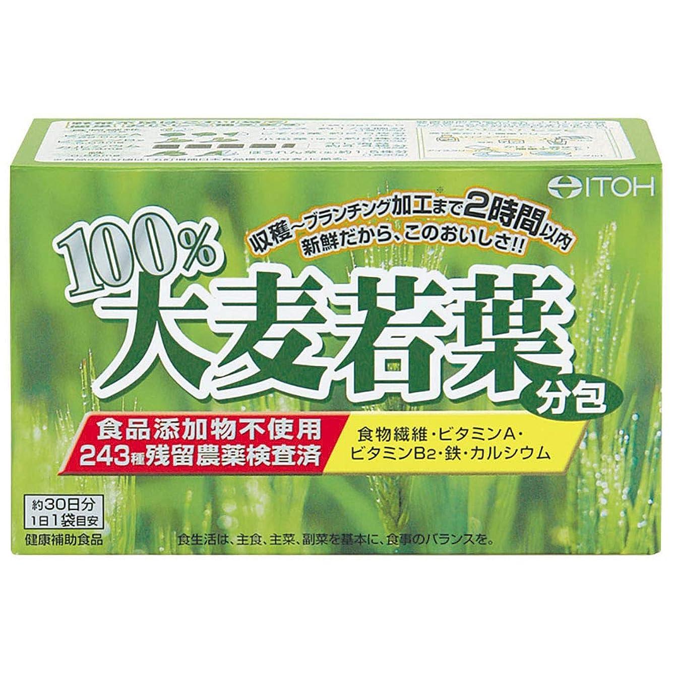 流用量無心井藤漢方製薬 100%大麦若葉(分包) 約30日分 3gX30袋