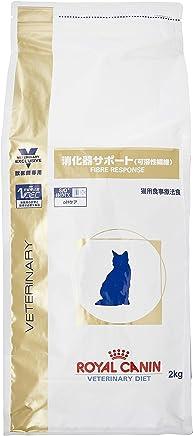 ロイヤルカナン 療法食 消化器サポート可溶性繊維 ドライ 猫用 2kg