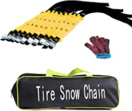 DEDC Set of 10 Car Snow Chains, Universal Fit Anti-Slip Car Chains Car Emergency Chains All Season Anti-Skid Snow Cables Car Cables SUV Tire Cables for Snow Ice Mud (Tire Width: 185-295mm/7.2-11.6'')