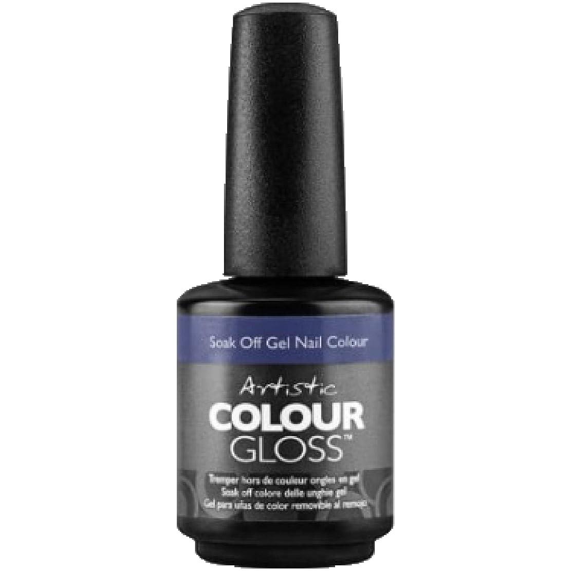 コミット紳士ビザArtistic Colour Gloss - War Party - 0.5oz/15ml