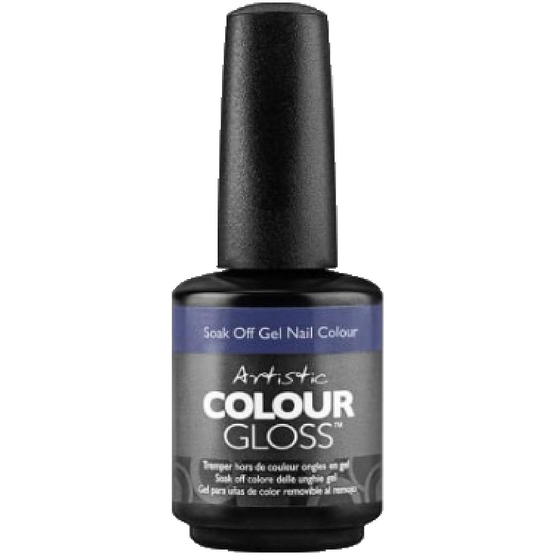 相続人匹敵します無謀Artistic Colour Gloss - War Party - 0.5oz/15ml