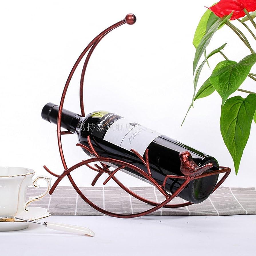 まだそれにもかかわらず妻YBDXMM クリエイティブ ワインボトル ホルダー 金属 鉄] 家計] 装飾] ワイン棚 装飾 装飾 バー パブ ワインの表示 スタンド プレゼント ワイン ラック-ブロンズ