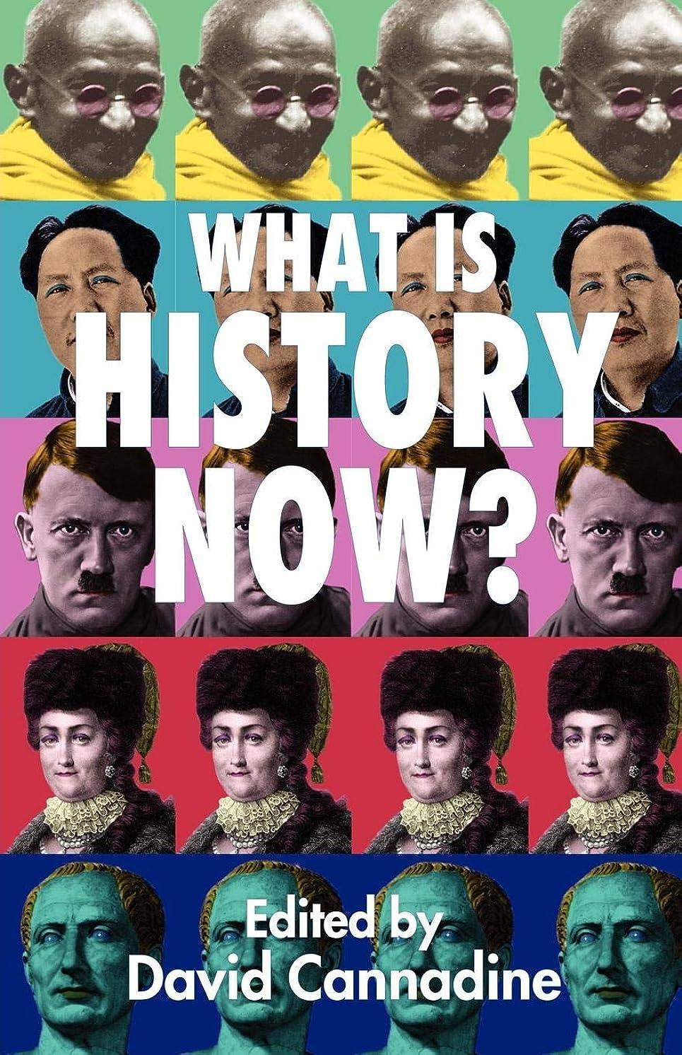 野ウサギショートカット結果What is History Now?
