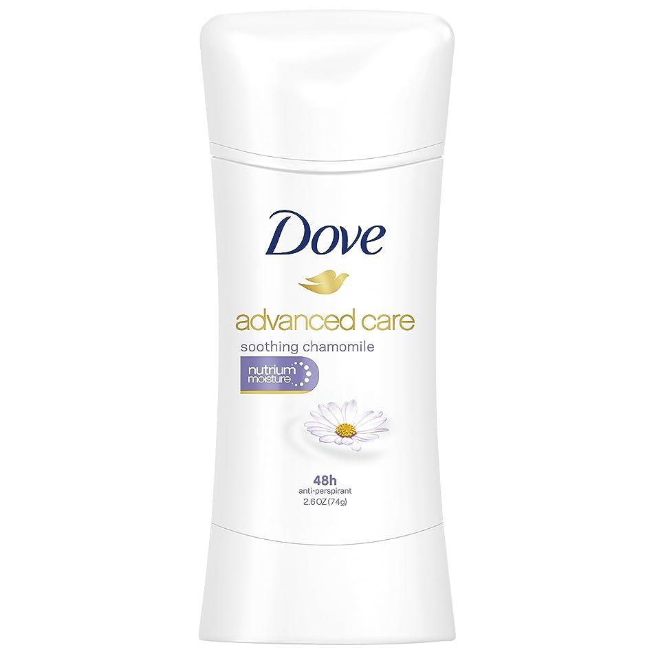世界に死んだ用語集行進Dove Advanced Care Antiperspirant Deodorant Soothing Chamomile 74g [並行輸入品]
