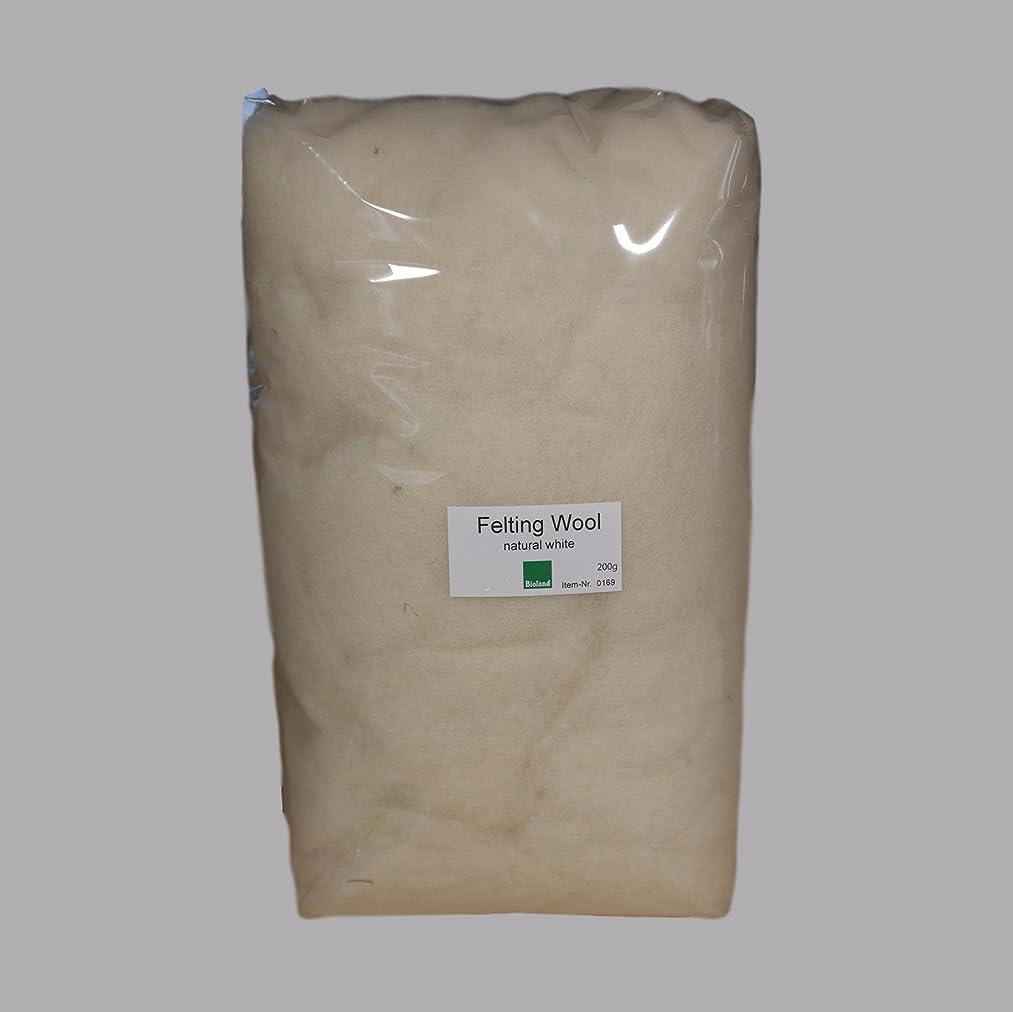 Certified Organic Bioland Felting Wool - Natural White 200 grams