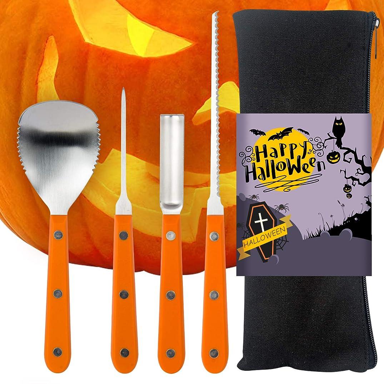 SIMILKY Professional Halloween Pumpkin Carving Tools Kit Heavy Duty Stainless Steel Jack-O-Lantern Halloween- (4 Piece)