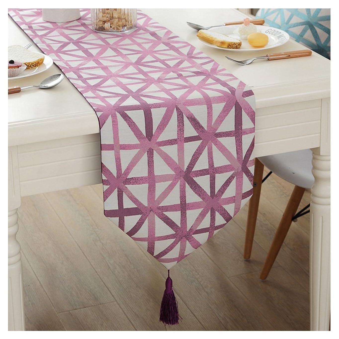 繊細何故なのチェス[Ziv-Nat] テーブルランナー パープル 紫 32×160cm 北欧 モダン 幾何模様 おしゃれ 洗える 裏無地 ジャカール アジアン 和風 ペンダント付き