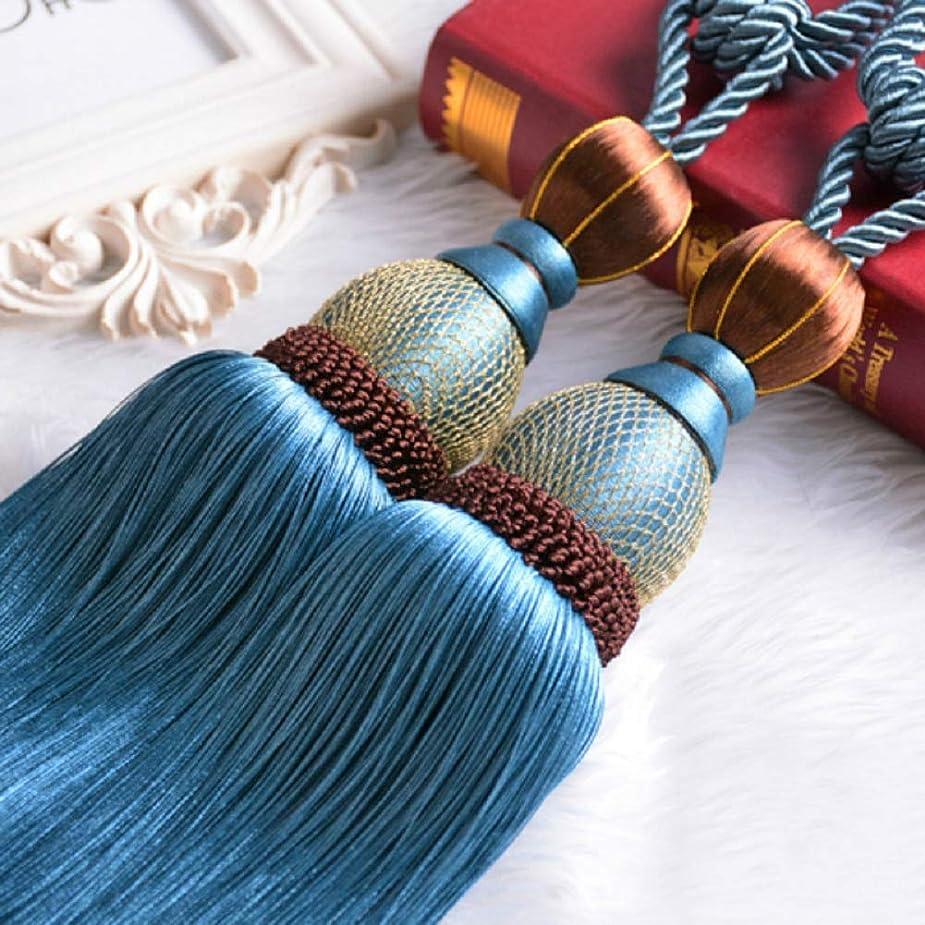 透過性意欲走るOrara beauty カーテンタッセル カーテン留め 飾り ロープタッセル カーテンアクセサリー 雑貨 紐で結ぶタイプ 窓装飾 模様変え 高級感 おしゃれ ふさ掛け付き 2本入り(ブルー01)