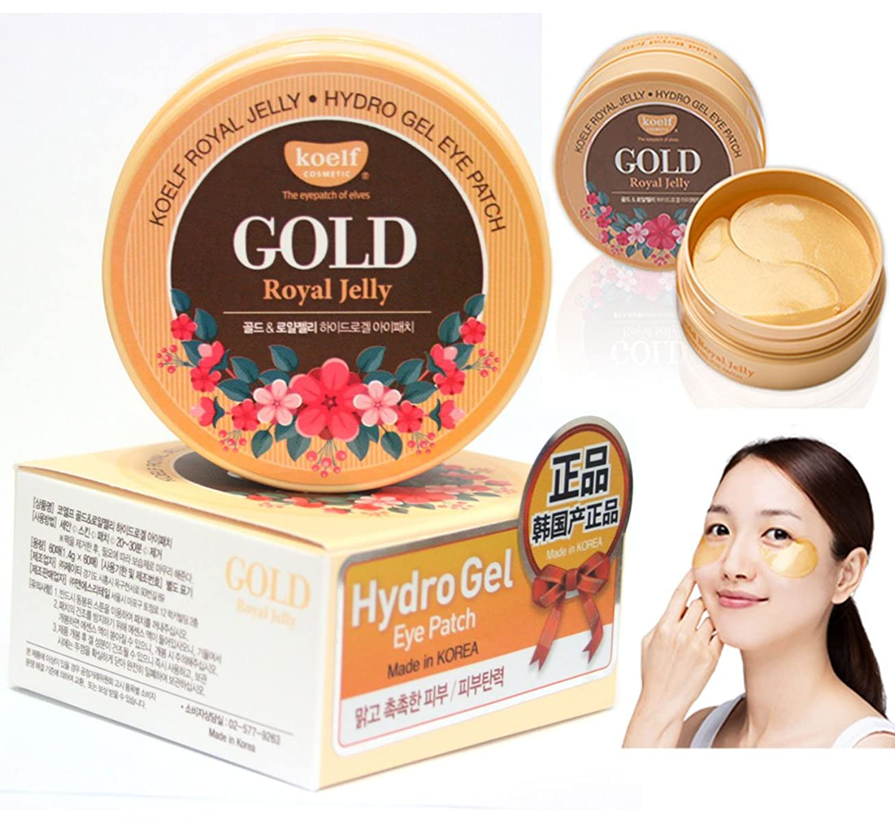 許す表示約【Koelf]ゴールドローヤルゼリーハイドロゲルアイパッチ60個(30組) / Gold Royal Jelly Hydro Gel Eye Patch 60pcs(30pairs) / 韓国化粧品 / Korean Cosmetics [並行輸入品]