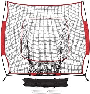 Yaheetech 7'×7' Baseball Softball Practice Net Hitting Batting Catching Pitching Collecting Net w/Carry Bag & Metal Bow Frame Training Aids