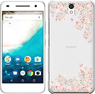 [Breeze-正規品] iPhone ・ スマホケース ポリカーボネイト [透明-Pink]アンドロイドワン S1ケース Ymobile android one S1 SHARP android one S1カバー android one S1 カバー 液晶保護フィルム付 全機種対応 [ONES1] [ONES11810BA]