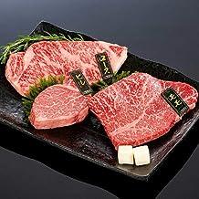 ミートファクトリー 熊野牛 ステーキ 懐石 3種類 550g 肉 食べ比べ 和牛 ギフト セット