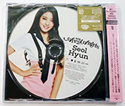 AOA - Ace of Angel [SEOLHYUN ver.] Picture Label CD + Photocard [Japan Press] + Extra Gift Photocards Set