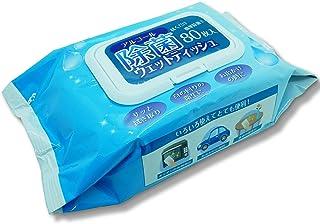 除菌アルコール ウェットティッシュ 大容量 80枚入りパック ×5パック